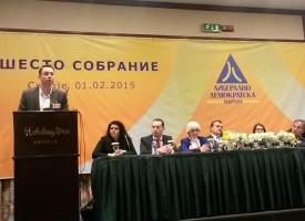 Macedonian Liberals elected new President