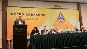 Goran Milevski LDP Congress Macedonia