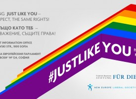 #JustLikeYou  Public Discussion