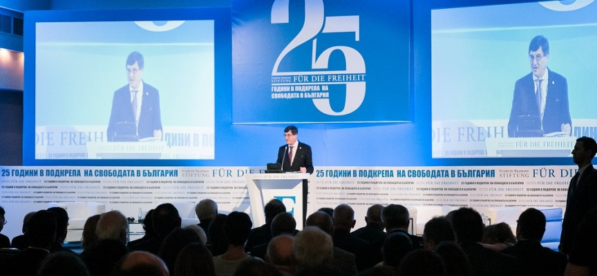25 Years Promoting Freedom in Bulgaria