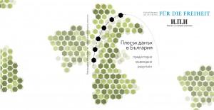 FB Event Cover - Copy