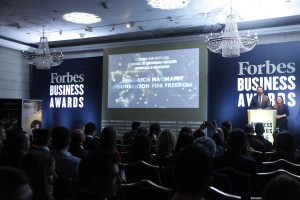 Forbes Business Awards 2017. Photo: Forbes Bulgaria
