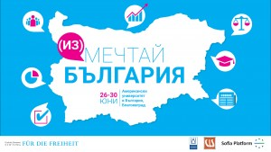 Logo Future of Democracy in Bulgaria