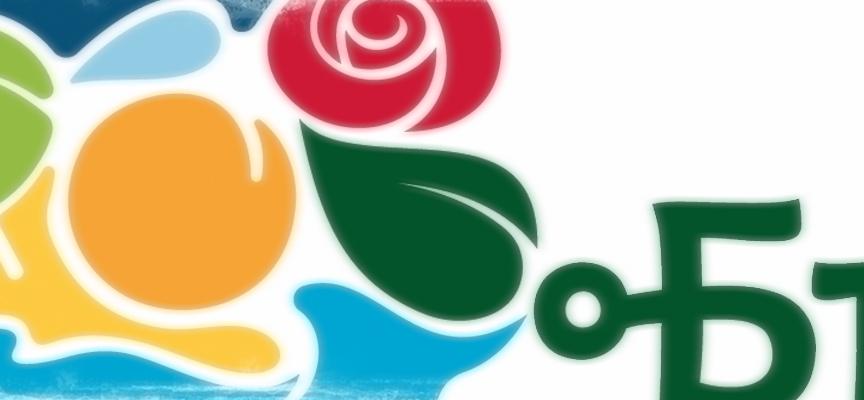 864x400_Logo